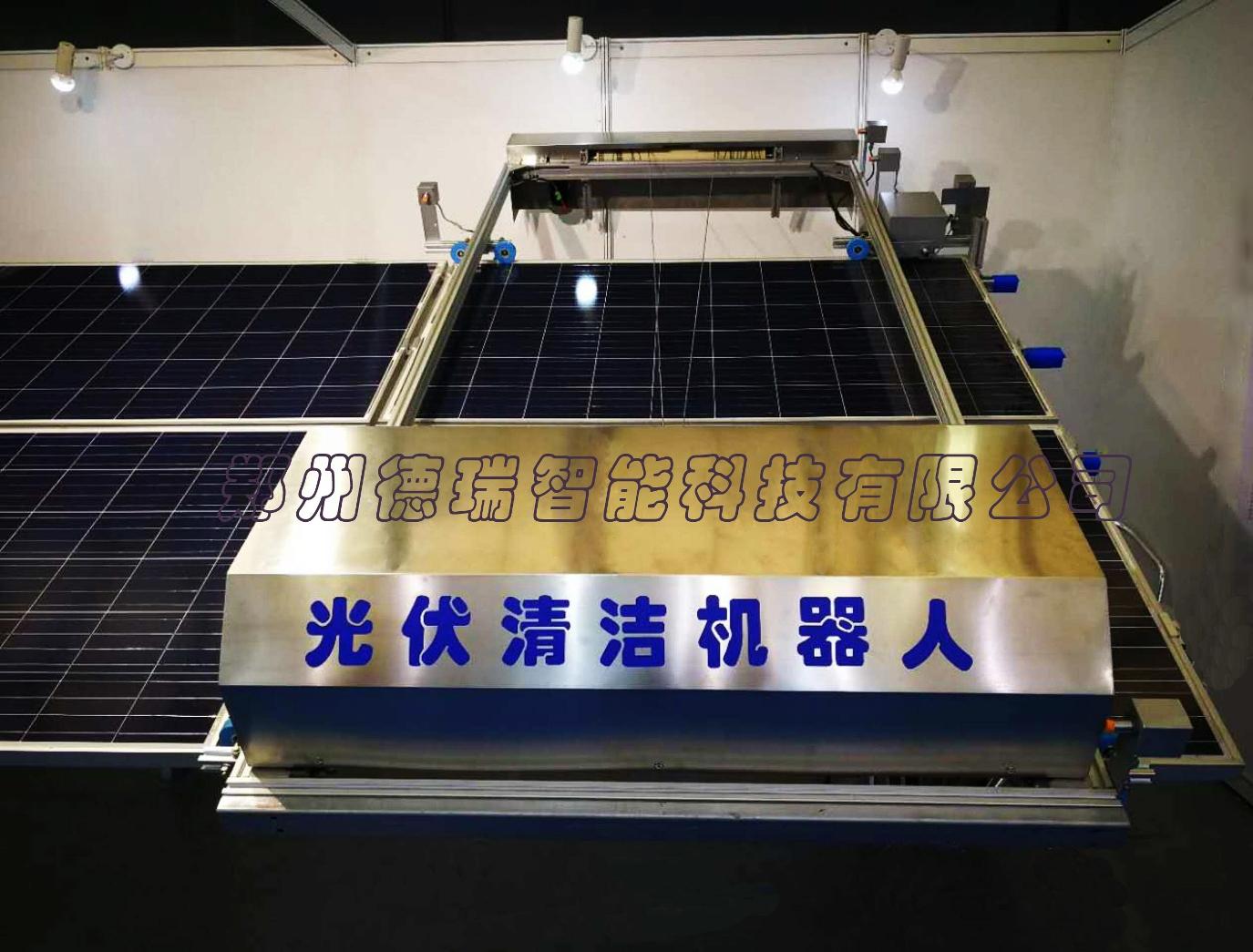 title='德瑞光伏清洁机器人-QDX系列三轴柔性清洁机器人'